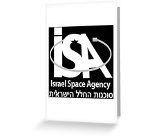 Israel Space Agency Logo for Dark Backgrounds Greeting Card