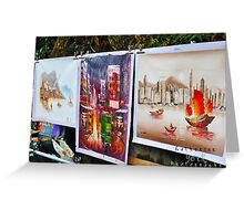 Oil Paintings by Chinese Artists Greeting Card