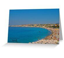 Fun in the Sun - Mediterranean Sea Greeting Card