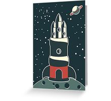 retro cpace card Greeting Card