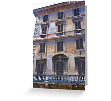 Rome, Italy Architecture 5 Greeting Card