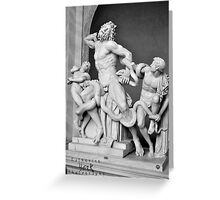 Laocoon - Roman Statue at the Vatican Greeting Card