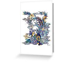 ASIAN PEACOCK Greeting Card