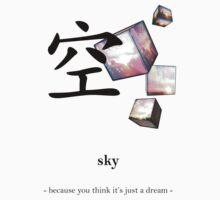 Sky (1) One Piece - Short Sleeve