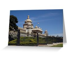 Vidhana Soudha, Bangaluru Greeting Card