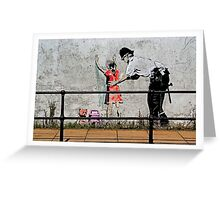 Banksy- Stop and search Greeting Card