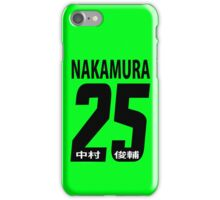 Naka 25 - iPhone 4/4s Case iPhone Case/Skin