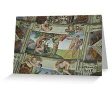 Sistine Chapel-Vatican Museum (Adam & Eve) Greeting Card