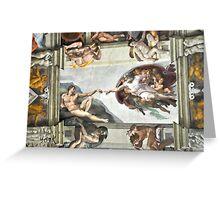 Sistine Chapel-Vatican Museum  Greeting Card