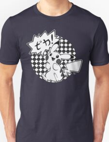 ピカ ! - Pokémon T-Shirt