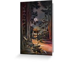 Japanese landscapes Greeting Card