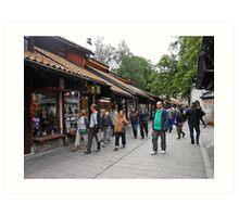 Sarajevo shops Art Print
