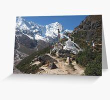 Stupa at Thame, Khumbu Region of Nepal Greeting Card