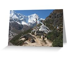 Stupa at Thame, Khumbu Region of Nepal Greeting Card
