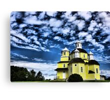 God's Palace on the Hill, Alberta, Canada Canvas Print