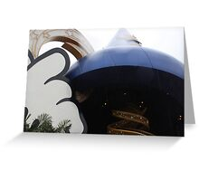 Sorcerers Hat Greeting Card