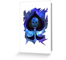 Lost In Galaxy; Spade Skull Greeting Card