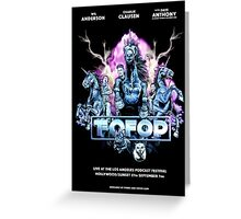 TOFOP/FOFOP - Cool Things For Cool People Greeting Card
