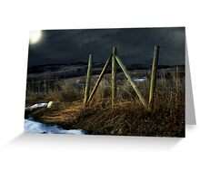 Starless Canadian Sky Greeting Card