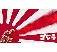 Godzilla Flag Photographic Print
