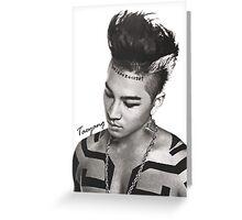 Taeyang Legacy Greeting Card
