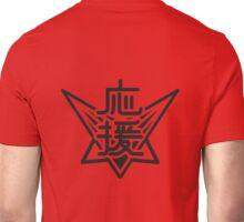 Ouendan Emblem (Back) Unisex T-Shirt