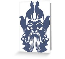 Odin Allfather Greeting Card