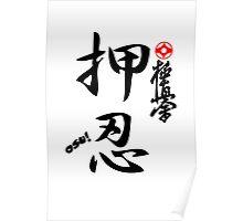 New Karate Kyokushin Osu! Kanji Japan Martial Art Men's White T-Shirt Poster