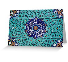 Turquoise Mosaic Pattern on Mosque Greeting Card
