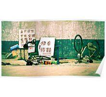 Bicycle Repair Shop Poster
