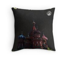 Moscow Russian Merry Christmas Throw Pillow