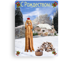 Scream Christmas Russia Canvas Print