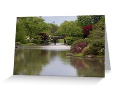 Shimmering Water in a Japanese Garden Greeting Card