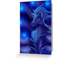 Ninetails wil-o-wisp Greeting Card
