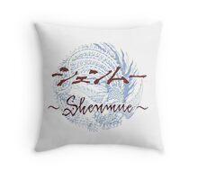 Shenmue  Throw Pillow