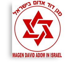 Magen David Adom In Israel Canvas Print