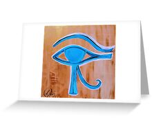 Eye of Horus Greeting Card