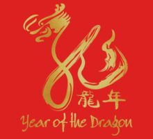 Gold Year of the Dragon Calligraphy Art by avdesigns