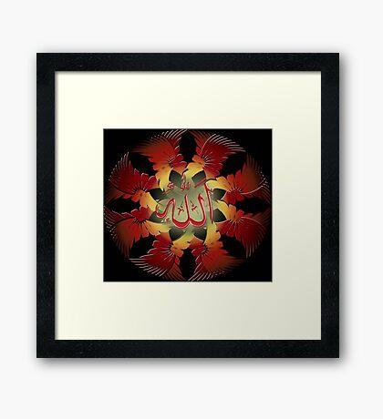 Allah in red Framed Print