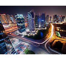 Dubai Arch View Photographic Print