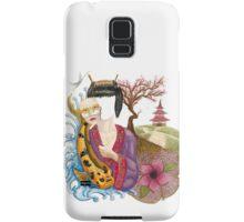 Gisha & Koi 2015 Samsung Galaxy Case/Skin
