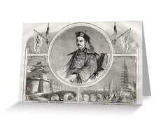 Emperor of China Hien-Fou, Peking 1860 Greeting Card