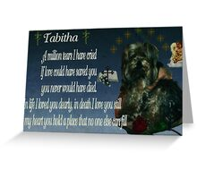 Tabitha By Norma-Jean Greeting Card