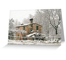 Italian Christmas Greeting Card