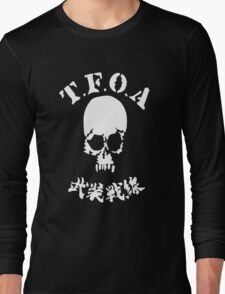 The Front of Armament - T.F.O.A Long Sleeve T-Shirt