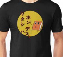 I am book! Unisex T-Shirt