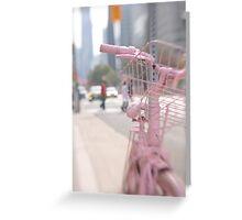 Good Bike Project Toronto Greeting Card