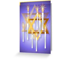 Nine White Candles and Star Greeting Card