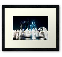 Abu Dhabi by Night Framed Print