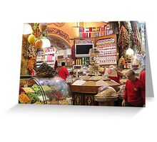 The Egyptian Spice Market Greeting Card